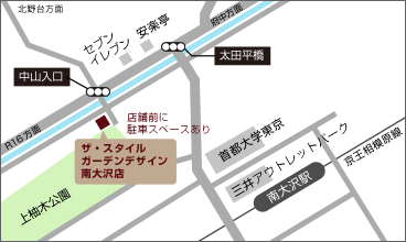 ザ・スタイルガーデンデザイン南大沢店駐車場はこちら